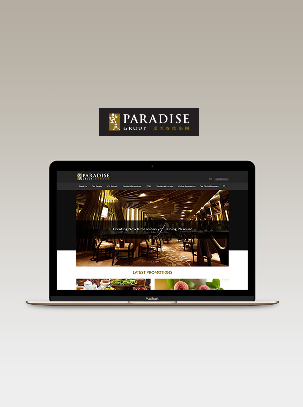 Paradise Group - Responsive Website UI Design
