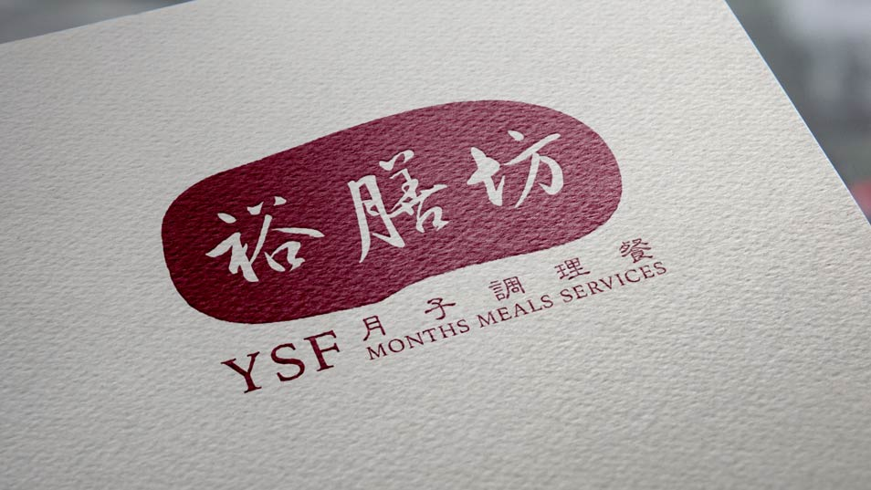 YSF - Brand Logo Design, Poster Design, Flyer Design, Business Card Design