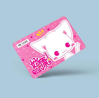 BP Hao Kang Marketing - Brand Logo Design, Mascot Design, T-shirt Design