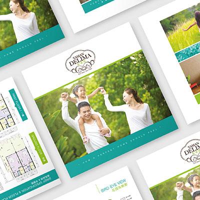 Taman Delima - Brochure