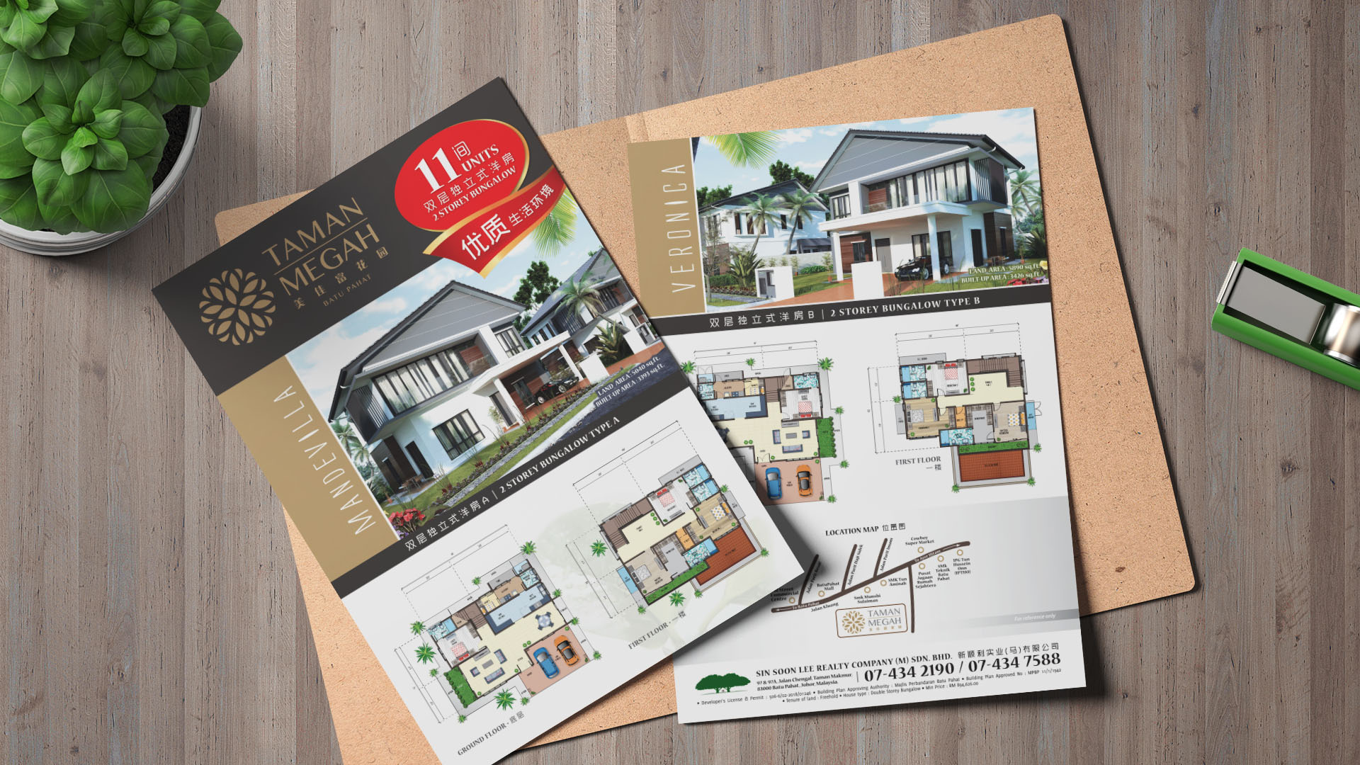 Taman Megah - A4 Flyer Design, 3 Folded Brochure Design, Signboard Design, Banner Design & Direction Board Design